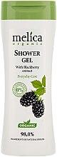 Profumi e cosmetici Gel doccia con estratto di mora - Melica Organic Shower Gel