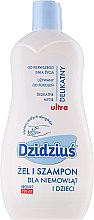 Profumi e cosmetici Shampoo-gel 2 in 1 per bambini - Dzidzius Shampoo-Gel For Children 2-in-1