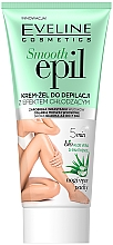 Profumi e cosmetici Gel crema depilatoria effetto rinfrescante - Eveline Cosmetics Smooth Epil