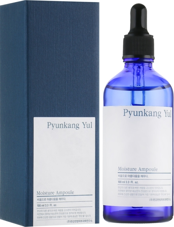 Fiala Idratante - Pyunkang Yul Moisture Ampoule