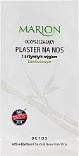 Profumi e cosmetici Cerotto detergente per il naso, con carbone attivo - Marion Detox Cleansing Nose Plaster