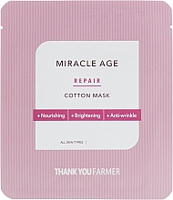 Profumi e cosmetici Maschera in tessuto levigante e sbiancante - Thank You Farmer Mask