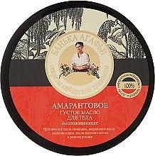 Profumi e cosmetici Burro corpo all'amaranto - Ricette della nonna Agafia Bania