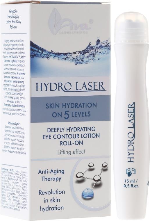 Crema contorno occhi nutriente - Ava Laboratorium Hydro Laser Cream