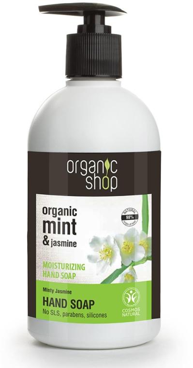"Sapone liquido idratante ""Jasmine Mint"" - Organic Shop Organic Aloe Jasmine and Mint Hand Soap"