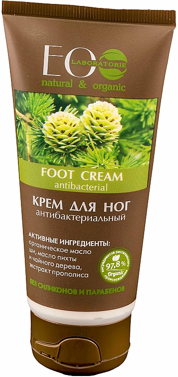 Crema antibatterica per i piedi - ECO Laboratorie Foot Cream