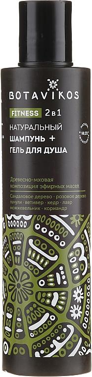 "Shampoo + gel doccia 2in1 ""Fitness"" - Botavikos Shampoo+Shower Gel — foto N1"