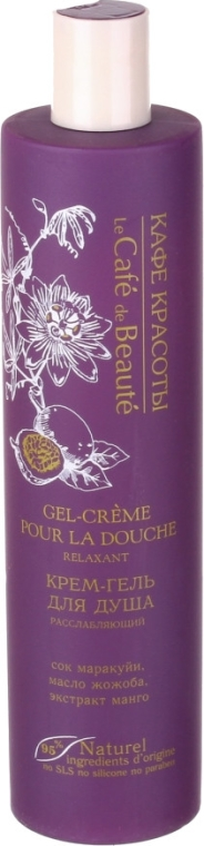"Gel doccia crema ""Rilassante"" - Le Cafe de Beaute Relaxing Cream Shower Gel"