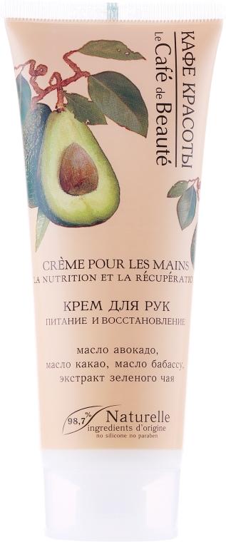 """Crema mani """"Nutrizione e recupero"""" - Le Cafe de Beaute Hand Cream"""