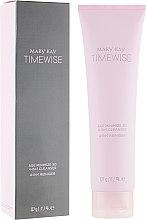 Profumi e cosmetici Detergente per la pelle grassa 4 in 1 - Mary Kay TimeWise Age Minimize 3D