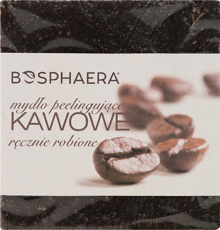 "Sapone ""Caffè"" - Bosphaera Coffee Soap"