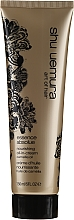 Profumi e cosmetici Olio crema nutriente per capelli - Shu Uemura Art Of Hair Essence Absolue Essence Absolue Nourishing Oil-In-Cream