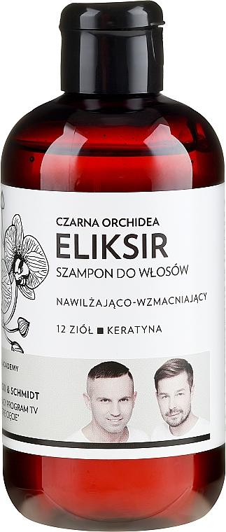 """Shampoo elisir per capelli """"Black Orchid"""" - WS Academy Black Orchid Elixir Wash — foto N1"""
