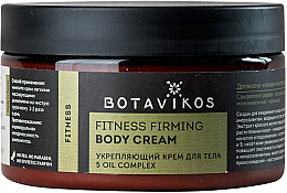 "Profumi e cosmetici Crema corpo rassodante 5 oli ""Fitness"" - Botavikos Fitness Body Cream"