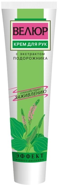 Crema mani con estratto di piantaggine - Phytodoctor — foto N1
