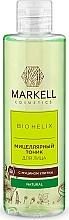 Profumi e cosmetici Tonico viso con estratto di bava di lumaca - Markell Cosmetics Bio Helix