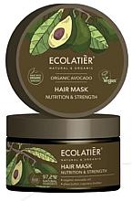 """Profumi e cosmetici Maschera per capelli """"Nutrizione e forza"""" - Ecolatier Organic Avocado Hair Mask"""