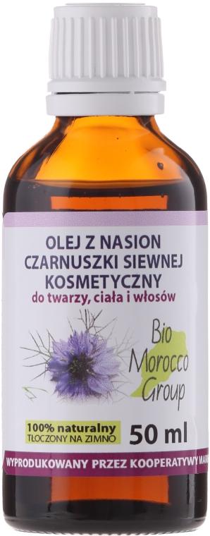 Olio cosmetico ai mirtilli - Efas Nigella Seed Oil