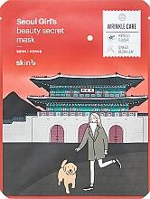 Profumi e cosmetici Maschera viso in tessuto rigenerante - Skin79 Seoul Girl's Beauty Secret Mask Wrinkle