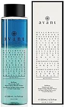 Profumi e cosmetici Acqua micellare ringiovanente bifasica con acido ialuronico - Avant Bi-Phase Hyaluronic Acid Rejuvenating Micellar Water