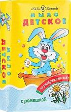 Profumi e cosmetici Sapone per bambini, con estratto di camomilla - Nevskaya Cosmetica