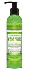 """Profumi e cosmetici Lozione mani e corpo """"Patchouli e lime"""" - Dr. Bronner's Patcouli & Lime Organic Hand & Body Lotion"""