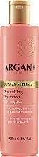Profumi e cosmetici Shampoo per capelli con ceramidi - Argan + Long & Strong Smoothing Shampoo