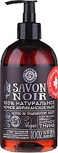 Profumi e cosmetici Sapone nero naturale per mani e corpo - Planeta Organica Savon Noir