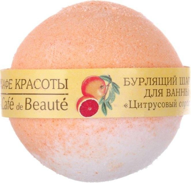 """Bomba da bagno """"Sorbetto agli agrumi"""" - Le Cafe de Beaute Bubble Ball Bath"""