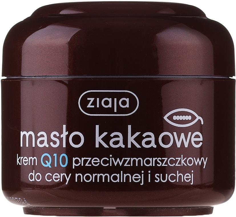"Crema viso ""Burro di cacao"" Q10 - Ziaja Face Cream"