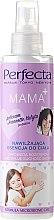 Profumi e cosmetici Essenza corpo anti-smagliature - Perfecta Mama