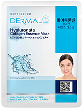 Profumi e cosmetici Maschera con collagene e acido ialuronico - Dermal Hyaluronate Collagen Essence Mask