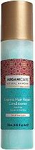 Profumi e cosmetici Balsamo-espresso per capelli - Arganicare Shea Butter Express Hair Repair Conditioner
