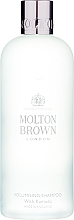 Profumi e cosmetici Shampoo volumizzante con estratto di frutta kumudu - Molton Brown Volumising Shampoo With Kumudu