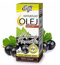 Profumi e cosmetici Olio di semi di ribes nero - Etja Natural Oil
