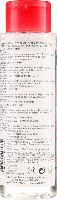 Acqua micellare termale - Uriage Eau Micellaire Thermale Remove Make-up Pink — foto N2