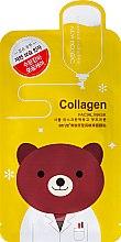 Profumi e cosmetici Maschera viso, al collagene viso - Rorec Collagen Facial Mask