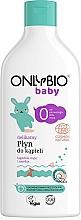 Profumi e cosmetici Bagnoschiuma per bambini - Only Bio Baby