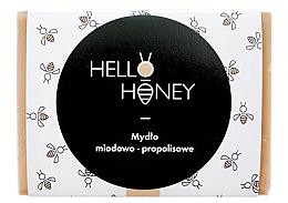 Profumi e cosmetici Sapone con miele e propoli - Lullalove Honey & Propolis Soap Bar