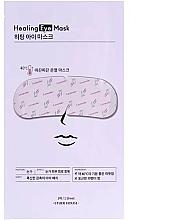 "Profumi e cosmetici Maschera riscaldante per contorno occhi ""Lavanda"" - Etude House Heating Eye Mask"