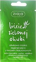 Profumi e cosmetici Maschera rigenerante all'oliva con acido ialuronico per viso e collo - Ziaja Olive Leaf Mask