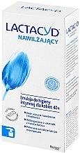 Profumi e cosmetici Gel detergente intimo - Lactacyd Body Care