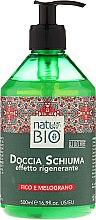 Profumi e cosmetici Gel doccia - Renee Blanche Natur Green Bio