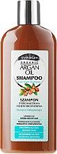 Profumi e cosmetici Shampoo all'olio di argan - GlySkinCare Argan Oil Hair Shampoo