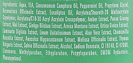 Balsamo corpo con estratto di rosmarino - BingoSpa — foto N3