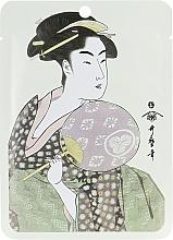 "Profumi e cosmetici Maschera viso ""Pappa reale + Sakura Blossom"" - Mitomo Royal Jelly Cherry Blossom Facial Essence Mask"