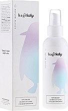 Profumi e cosmetici Burro naturale per il corpo - Hagi Baby Oil