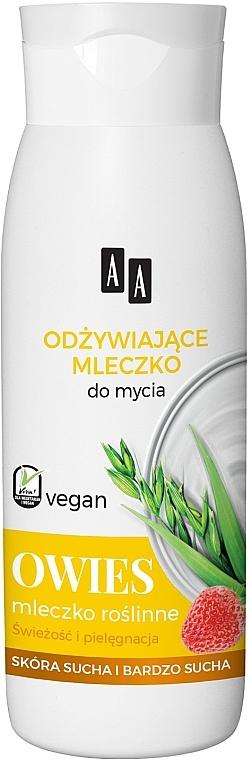 """Latte doccia """"Avena"""" - AA Vegan Shower Milk"""