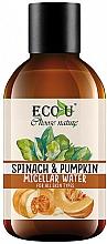"""Profumi e cosmetici Acqua micellare """"Zucca e spinaci"""" - Eco U Pumpkins And Spinach Micellar Water"""
