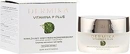 Profumi e cosmetici Crema viso idratante antirughe - Dermika Vitamina P Plus Face Cream